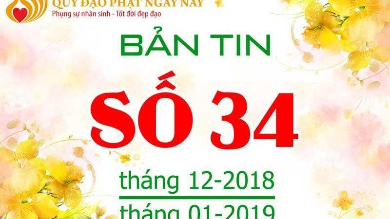 BẢNG TIN SỐ 34 (THÁNG 11/2018 VÀ THÁNG 01/2019)  (BT34)