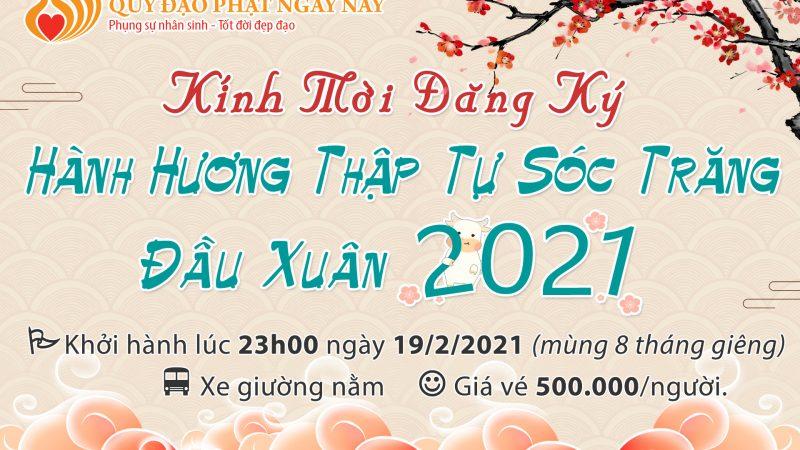 THƯ MỜI THAM DỰ CHUYẾN HÀNH HƯƠNG THẬP TỰ SÓC TRĂNG ĐẦU XUÂN NĂM 2021